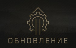 патч 0.6.0.861 для бета-версии Escape from Tarkov